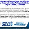 Cuarentena Precautoria por Brotes de Influenza Aviar de Alta Patogenicidad H5N2 en Taipei Chino (Taiwán)